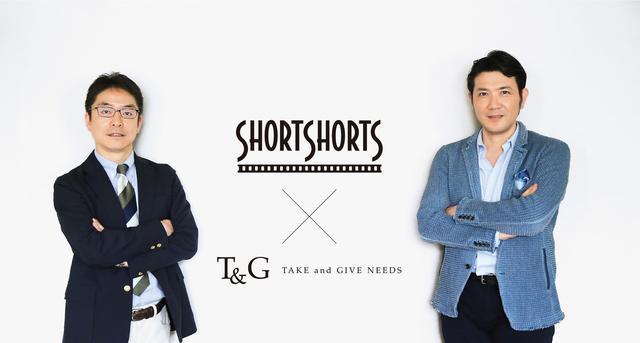"""画像1: テイクアンドギヴ・ニーズが新規事業「T&G Films 」をスタート!""""SSFF&ASIA""""とコラボして新たなエンタメ体験を創出!"""