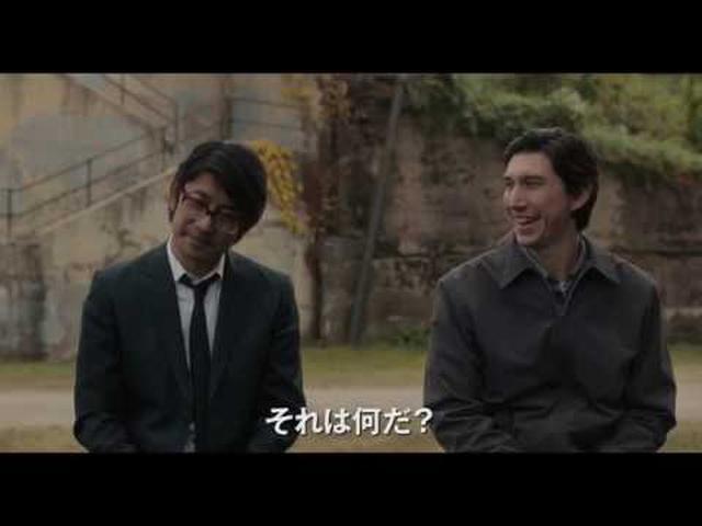 画像: ジム・ジャームッシュ監督『パターソン』予告 youtu.be