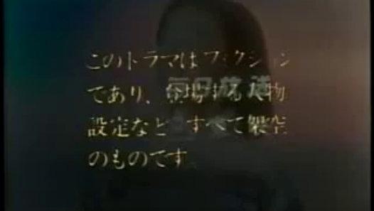 画像1: ザ・スーパーガール OP-ED - The Super Girl - Drama Series_(360p) - Video Dailymotion dai.ly