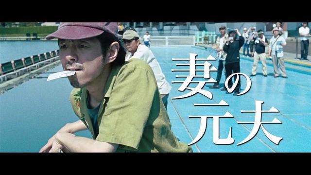 画像: 映画『幼な子われらに生まれ』本予告 youtu.be