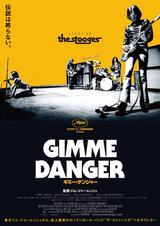 画像: イギー・ポップを敬愛する永瀬正敏がナレーション!ジム・ジャームッシュ監督がすべてのロック・ファンに贈る音楽ドキュメンタリー『ギミー・デンジャー』予告!