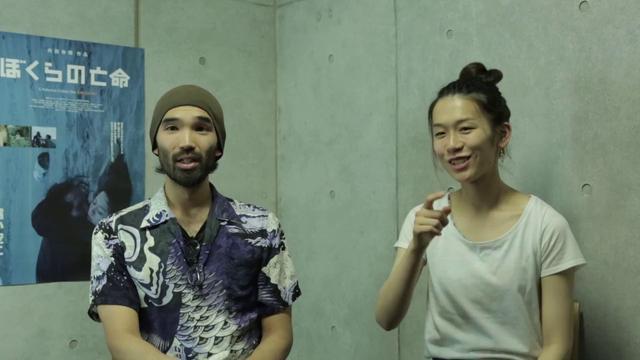 画像: 『ぼくらの亡命』スペシャルインタビュー youtu.be