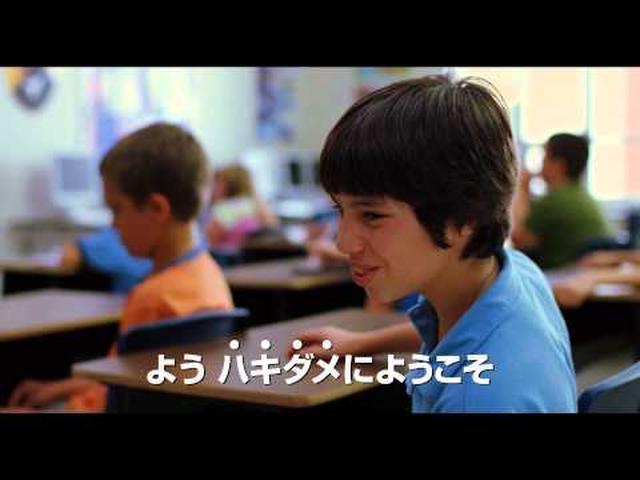 画像: 映画 『6才のボクが、大人になるまで。』予告編 youtu.be