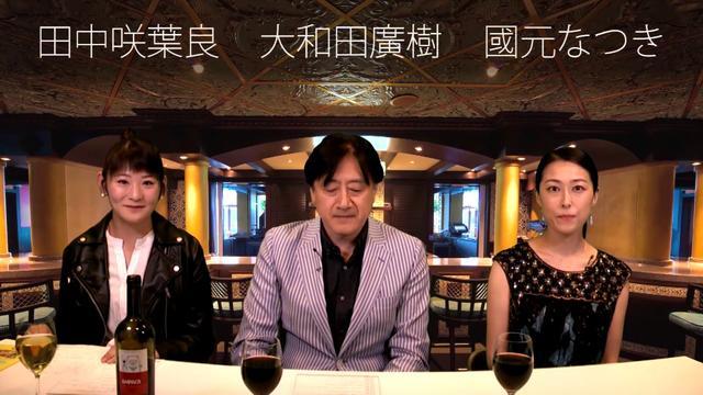 画像: 「47 RONIN」でキアヌ・リーブズと共演した女優の國元なつきのインタビュー youtu.be