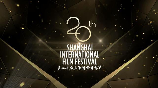 画像: 上海国际电影节