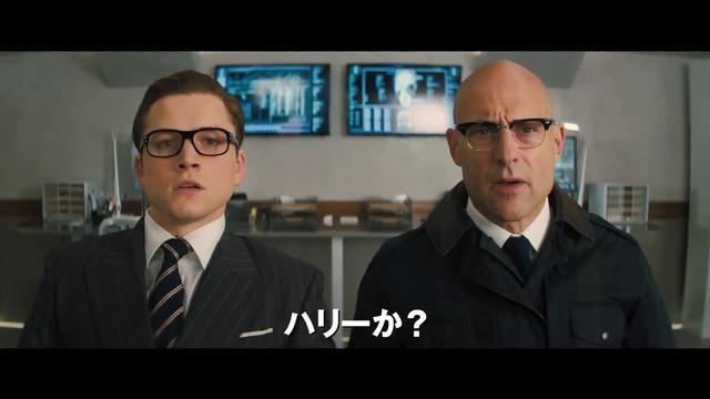 画像: コリン・ファースがカムバック?!『キングスマン:ゴールデン・サークル』海外予告 youtu.be