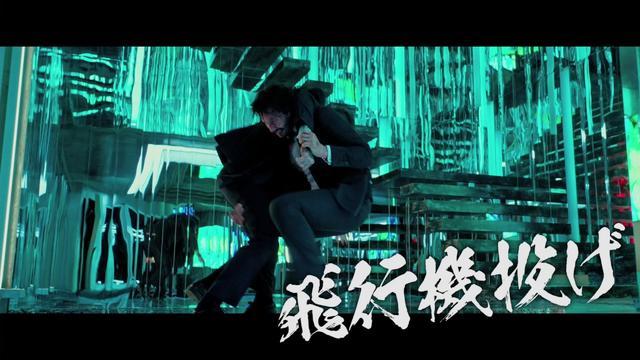 画像: ガチギレのキアヌ!『ジョン・ウィック:チャプター2』スペシャル映像! youtu.be