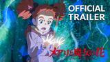 画像: Mary and The Witch's Flower Trailer #3 (Official) Studio Ponoc youtu.be