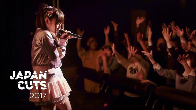 画像: Tokyo Idols - Japan Cuts 2017 - YouTube youtu.be