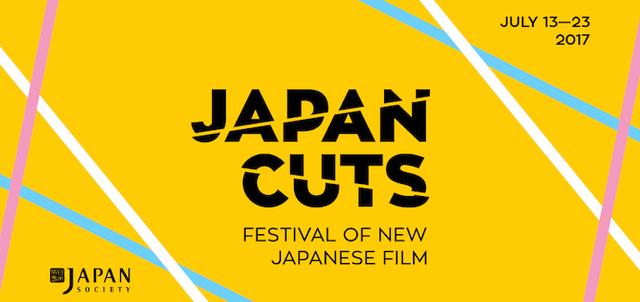 画像: JAPAN CUTS 2017: Film: Programs: Japan Society