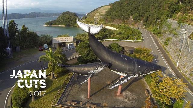 画像: A Whale of a Tale - Japan Cuts 2017 youtu.be