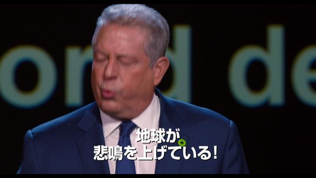 画像: 『不都合な真実2:放置された地球』特報 youtu.be