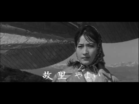 画像: Drifting Detective: Tragedy in the Red Valley (1961 - Kinji Fukasaku) - Trailer youtu.be