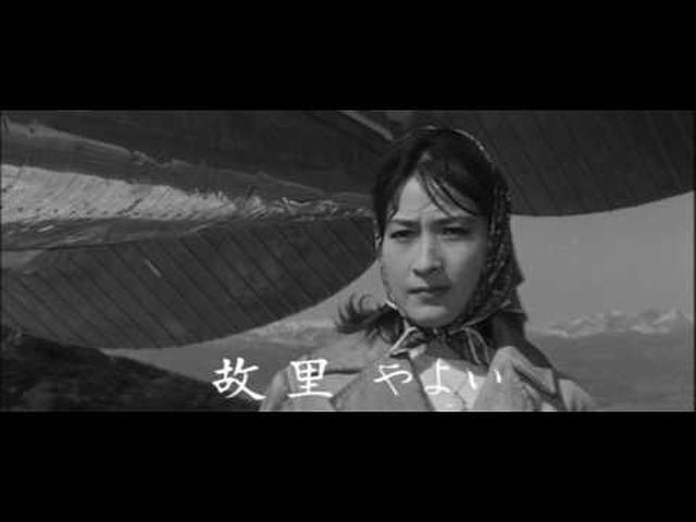 画像: Drifting Detective: Tragedy in the Red Valley (1961 - Kinji Fukasaku) - Trailer youtu.be