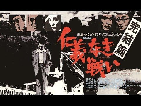 画像: Final Episode Original Trailer (Kinji Fukasaku, 1974) youtu.be