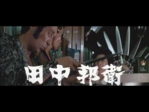 画像: Outlaw Killers: Three Mad Dog Brothers - 「人斬り与太 狂犬三兄弟」 (1972) youtu.be