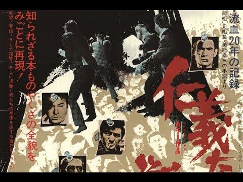 画像: Battles Without Honor and Humanity Original Trailer (Kinji Fukasaku, 1973) youtu.be
