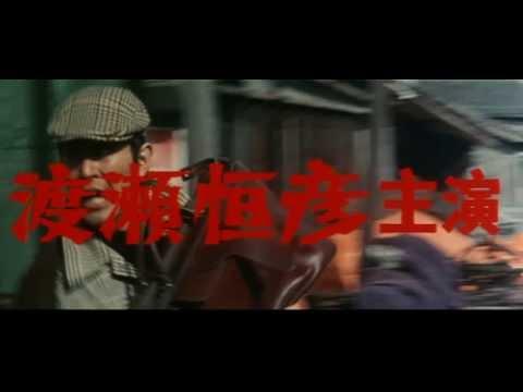 画像: Violent Panic: The Big Crash (1976) Trailer youtu.be