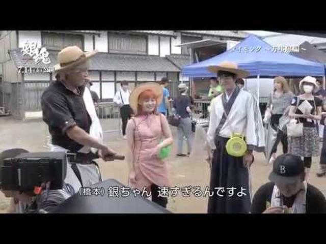 """画像: 小栗・菅田・橋本の駆け抜けた""""夏""""映画『銀魂』メイキング特別映像到着! youtu.be"""