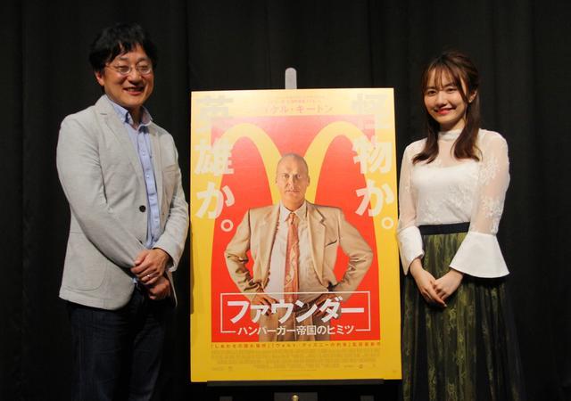 画像: 左 町山智浩さん 右 椎木里佳さん