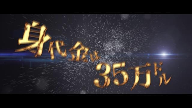画像: ニコラス・ケイジ❌ジョン・キューザック『キング・ホステージ』予告編 youtu.be