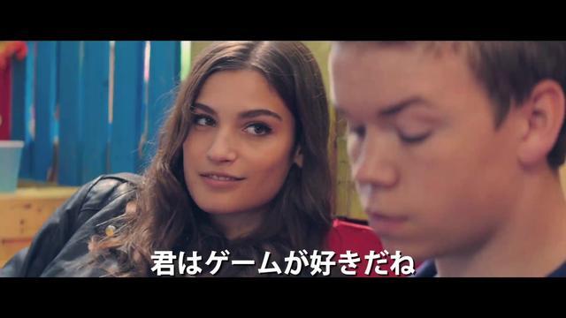 画像: 世界をリードする若きファッションアイコンが集結!『キッズ・イン・ラブ』予告 youtu.be