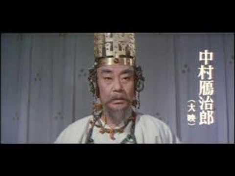 画像: The Three Treasures Japanese Trailer youtu.be