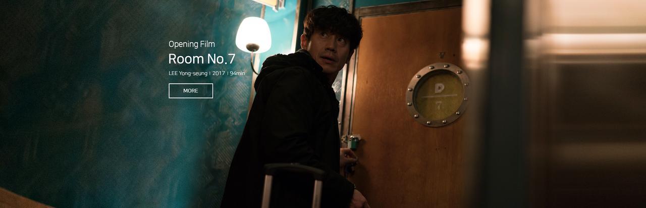 画像: Bucheon International Fantastic Film Festival -  | 五昔