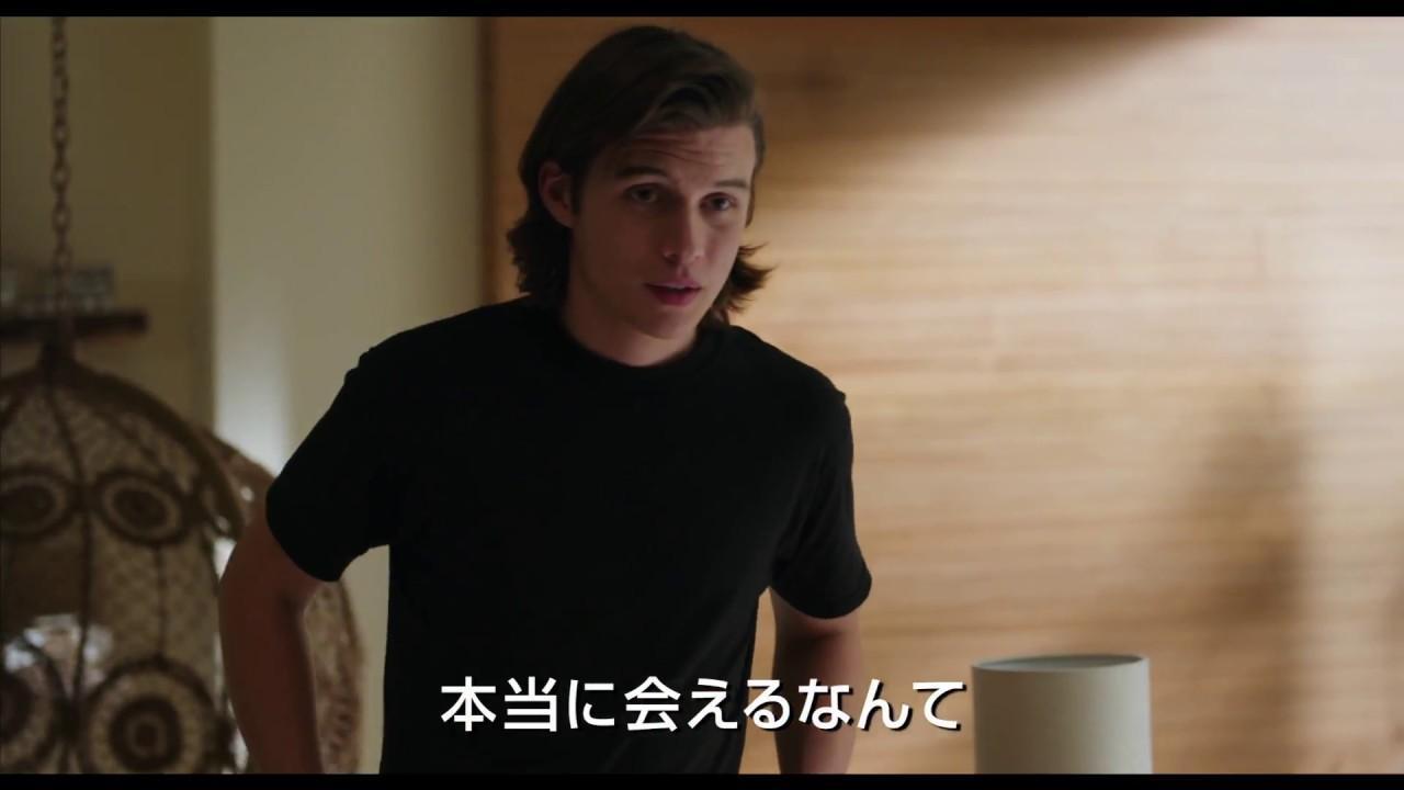 画像: NYベストセラー青春小説の映画化『エブリシング』予告 youtu.be