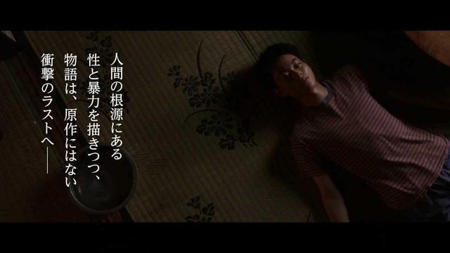画像: 映画『共喰い』 youtu.be
