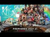 画像: KUSO Official Trailer (2017) Flying Lotus Movie HD - A Shudder Exclusive youtu.be