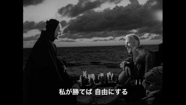 画像: 7/20公開「イングマール・ベルイマン 3大傑作選」予告 youtu.be