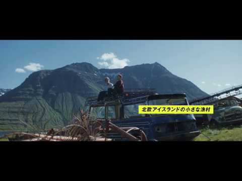 画像: 世界の映画祭で40以上も受賞!青春映画の秀作『ハートストーン』予告 youtu.be