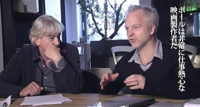 画像: ポール・ヴァーホーヴェン/トリック - YouTube youtu.be