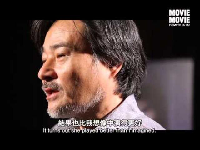 画像: MOViE MOViE PEOPLE: 黑澤清 Kiyoshi Kurosawa 《贖罪 PENANCE》訪問 youtu.be