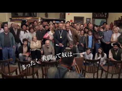 画像: 「「ル・コルビュジエの家」監督最新作アルゼンチン映画『笑う故郷』予告! youtu.be