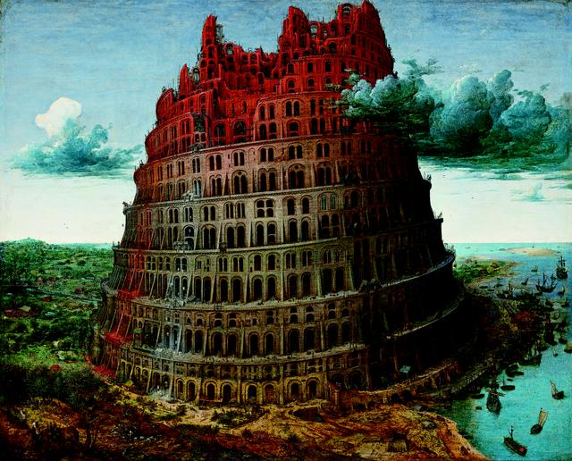 画像: ピーテル・ブリューゲル1世 「バベルの塔」 1568年頃 油彩、板 Museum BVB, Rotterdam, the Netherlands