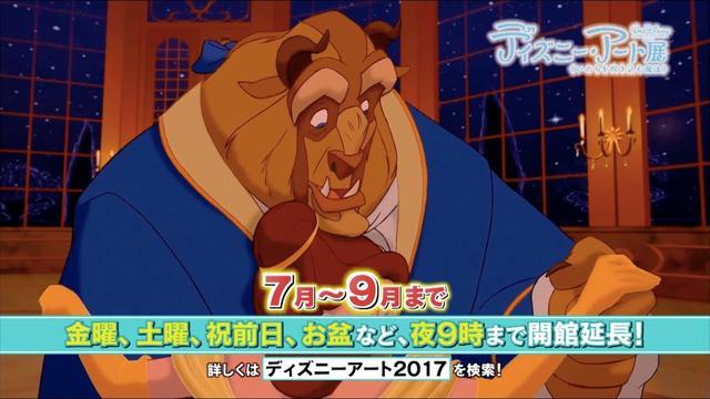 画像: 「ディズニー・アート展 いのちを吹き込む魔法」 開館時間延長決定! youtu.be
