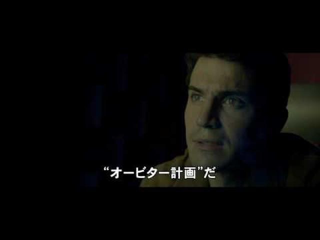 画像: スペイン次世代の鬼才アテム・クライチェ監督のSFアクション『スターシップ9』予告 youtu.be