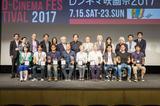 画像: SKIPシティ国際Dシネマ映画祭2017-長編部門グランプリはノルウェー作品『愛せない息子』に決定!SKIPシティアワードは『三尺魂』加藤悦生監督にー