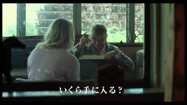 画像: 映画「プロミスト・ランド」予告編 youtu.be