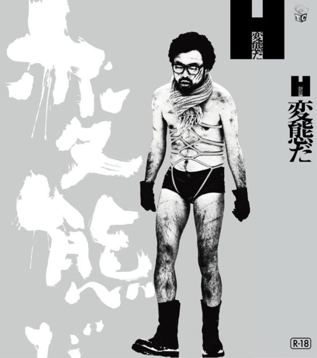 画像: www.loft-prj.co.jp