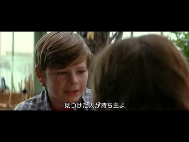 画像: バットマン ビギンズ(字幕版) (予告編) youtu.be