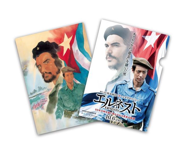 画像: 本ポスターが描かれたオリジナルクリアファイルが 前売り券特典として発売が決定!