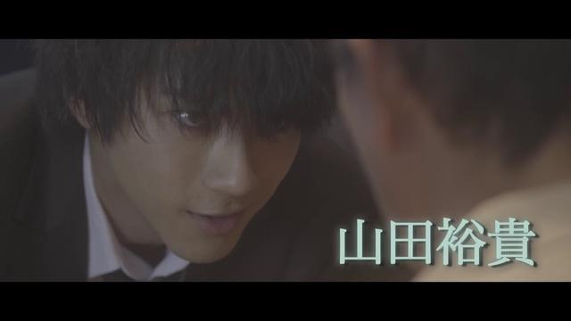 画像: 山田裕貴主演『闇金ドッグス6』予告 youtu.be