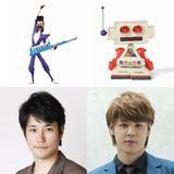 画像: 左下より俳優の松山ケンイチと声優の宮野真守 (C)UNIVERSAL STUDIOS.