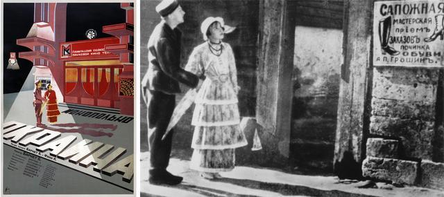 画像: 捕虜のドイツ兵が、ロシアの労働生産を高めるためにマーニカの手引きで靴屋に仕事を求める。
