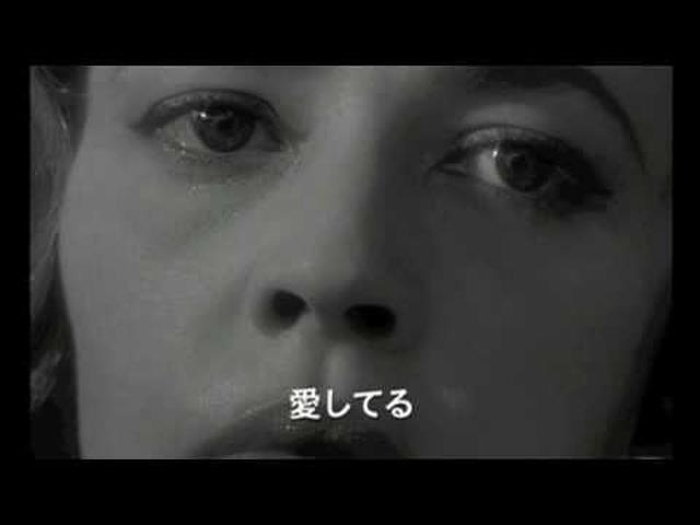 画像: 映画『死刑台のエレベーター ニュープリント版』予告 youtu.be