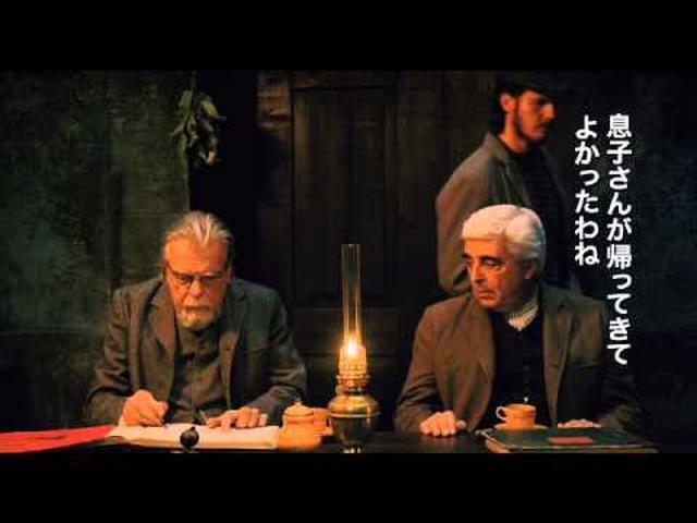 画像: 映画『家族の灯り』予告編 youtu.be