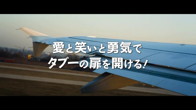 画像: 『ブルーム・オブ・イエスタディ』予告 youtu.be